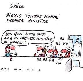 tsipras-chimulus.jpg